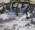 З Різдвом Христовим і Новим роком